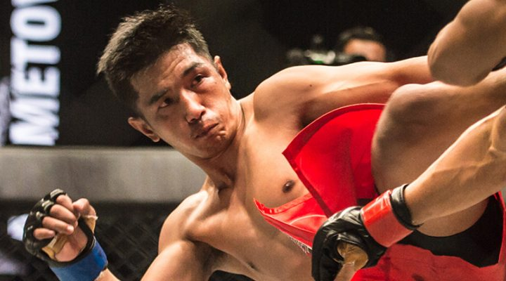 Geje Eustaquio: ONE Interim Flyweight World Champion