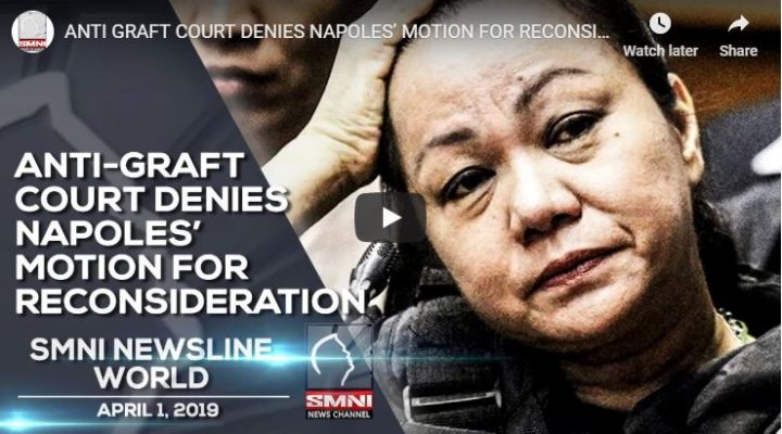 Anti-graft court Denies Napoles' motion for reconsideration